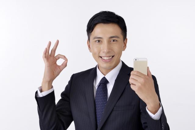 格安でiPhone5Sを手に入れる