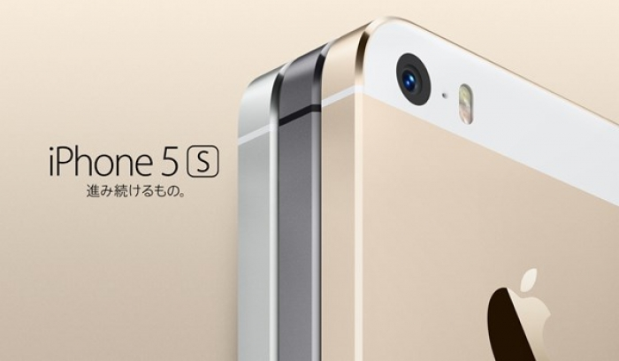 iphone5sのバッテリー交換はお得か?