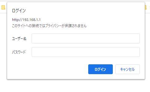 ONUにログインする。