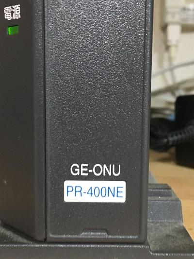 PR-400NE